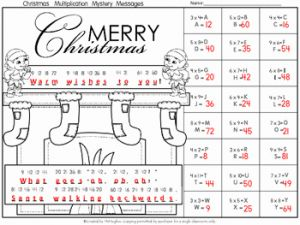 Christmas Multiplication then Multiplication Facts Math Mystery Messages Christmas