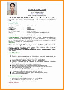 Template Of Resume for Job Application or A Perfect with Images